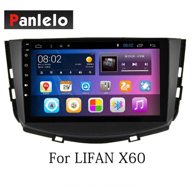 Panlelo Android 8.1 pour Lifan X60 2 Din Auto Radio AM/FM MP3Player GPS Navigation BT commande au volant fonction Wifi