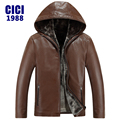 The new warm leather jacket Slim stylish personality lamb hooded pu leather fashion comfortable thickening men's leather 400