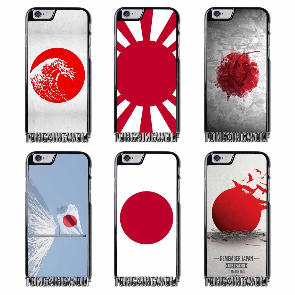 Japanese JP Japan Rising Sun Flag Cover Case For Samsung S4 S5 S6 S7 S8 Eege Plus Note 2 3 4 5 8 Huawei honor P8 P9 P10 Lite