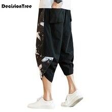 2019 plus men's cotton loose harem pants solid casual baggy trousers men nepal indian pants men wide leg hip hop pants недорого