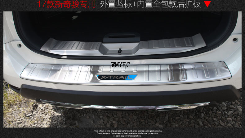 2PCS For Nissan X-Trail X Trail T32 Rogue 2017 2018 Steel Rear Bumper Protector Sill Trunk Guard Cover Trim Car Accessories for nissan x trail t32 2014 2018 car rearguards stainless steel rear bumper trunk fender sill plate protector guard covers trim