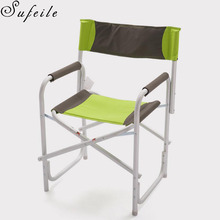 SUFEILE Aluminum fishing chair Portable folding beach chair Outdoor camping Outdoor aluminum folding beach chair D5