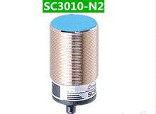 FREE SHIPPING 100% NEW SC3010-N/ SC3010-N2/ SC3010-D/ SC3010-A/ SC3010-A2 proximity switch sensor brand new genuine high precision balluff proximity switch bes 516 300 s265 s4 d