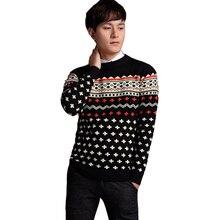 Men Hot Autumn Winter Casual Sweaters Full Sleeve New Design Cross Jacquard Pattern Slim Pullovers Slim O-Neck Warm Swearters