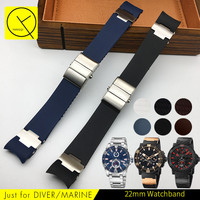 26mm Soft Silicone Watchband Pin Buckle Bracelet For Ulysse Nardin Executive PERPETUAL CALENDARS Series Watches Watchstraps