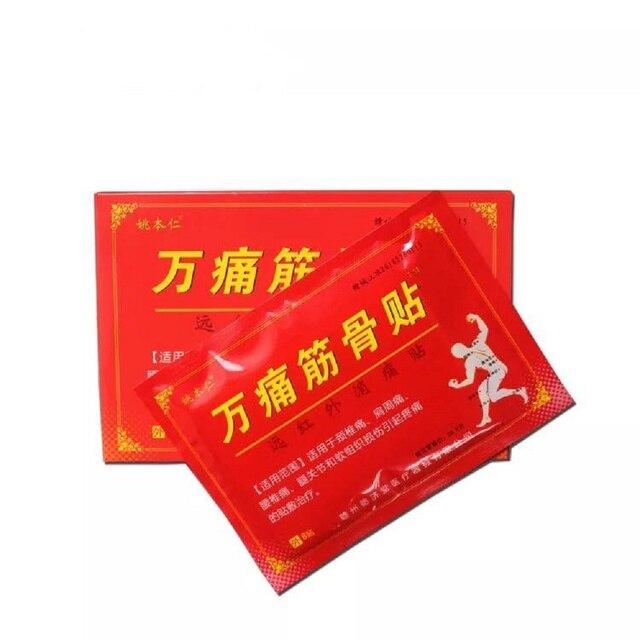 80 шт., совместное Обезболивание обезболивающее китайское экстракт скорпиона Веном, ревматоидная боль при артрите пластырь-массажер для тела