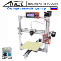 Anet Prusa I3 Anet A2 Silver 2004 LCD Display White Metal Aluminium Frame 8GB MicroSD And