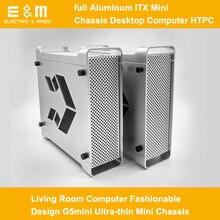 Tam Alüminyum ITX Mini Şasi Masaüstü Bilgisayar HTPC Oturma Odası Bilgisayar Moda Tasarım G5mini Ultra ince Mini Şasi