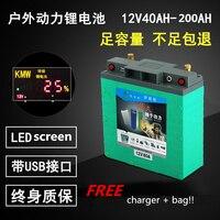 Большой емкости/высокого Слива 12 В/5 В USB 100AH, 120AH, 180, 220AH литий ионный Литий полимерный аккумулятор для лодочных моторов/солнечной панели исто
