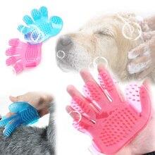 Silicone Brush Glove