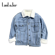 Autumn and winter womens new Korean version of the BF wind retro lambskin  loose lapel long-sleeved denim jacket Z17