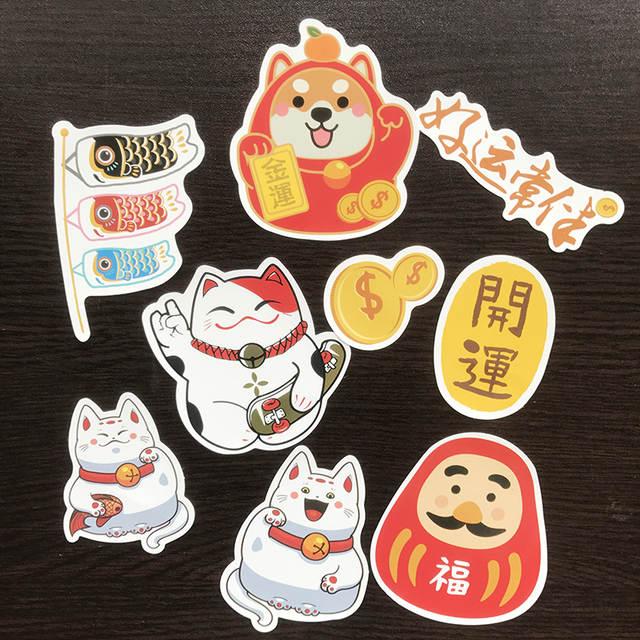 6403291a312f US $1.89 5% OFF|AQK 9Pcs/Lot Japan Funny Lucky Cat Stickers Cute Maneki  Neko Sticker For DIY Toy Skateboard Luggage Laptop Phone Bike Car Decals-in  ...