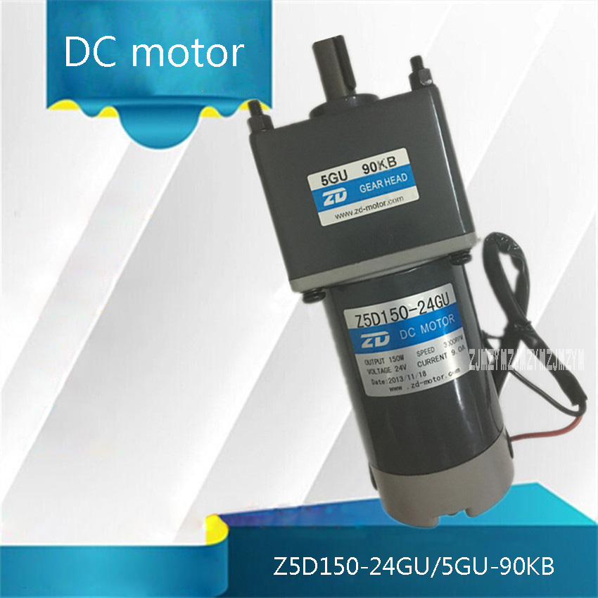 цена New Arrival Z5D150-24GU / 5GU-90KB DC Motor 150W 3000rpm 24V 9.0A DC Gear Motors High Quality DC Brush Gear Shaft Motor DC Motor