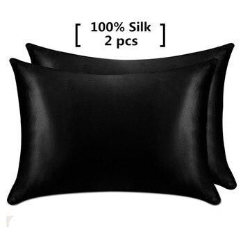 1 par 100% funda de almohada de seda de morera con cremallera oculta