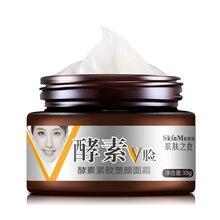 Крем для похудения лица V-shape линия для лица подтягивающий фермент тонкий крем сжигание жира увлажняющий@ ME88