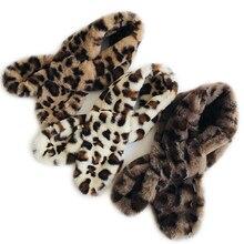 Новинка; зимний детский Леопардовый меховой шарф с животным принтом; теплый детский шейный платок с меховым воротником для девочек