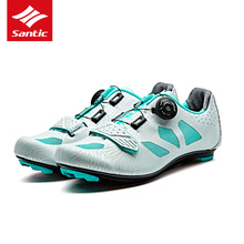 Santic Women Road Cycling Shoes 2017 TPU Wear-resisting Road Bike Shoes Auto-locking Athletic Bicycle Shoes Chaussure Velo Route