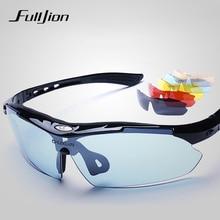 Fulljion Multifunctiona Fishing Eyewear Driving Cycling Glasses Sports Outdoor Anti UV Polarized Sunglasses With Myopia Frame