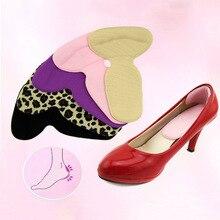 Т-образный силиконовый слой против скольжения подушка для ног пятка протектор Лайнер губка облегчение боли обуви стельки