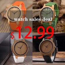 BOBO BIRD montres décontractées en bambou, pour hommes et femmes, brillantes, bracelet en silicone, plastique