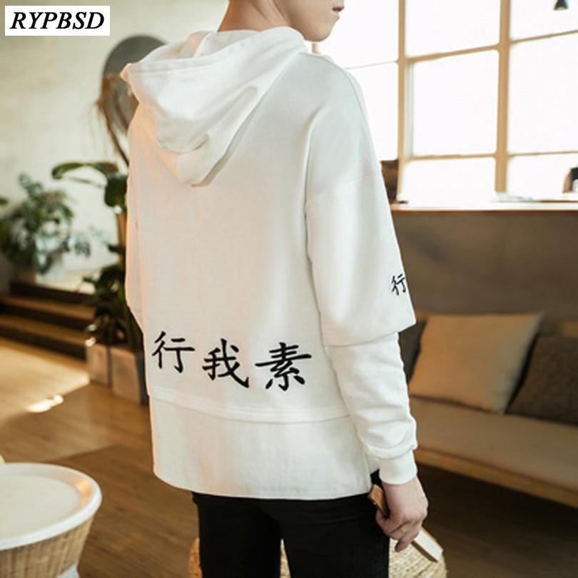 Chinese Style Men Embroidery Hoodie Men Hooded Sweatshirt Casual Hoodies Male 5XL Casual Male Hoodie Sweatshirt 3 Colors