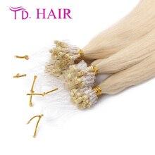 #60 Straight Micro Loop Hair Extensions light Brown micro Loop Human Hair Pre-bonded Brazilian loop human Hair very soft