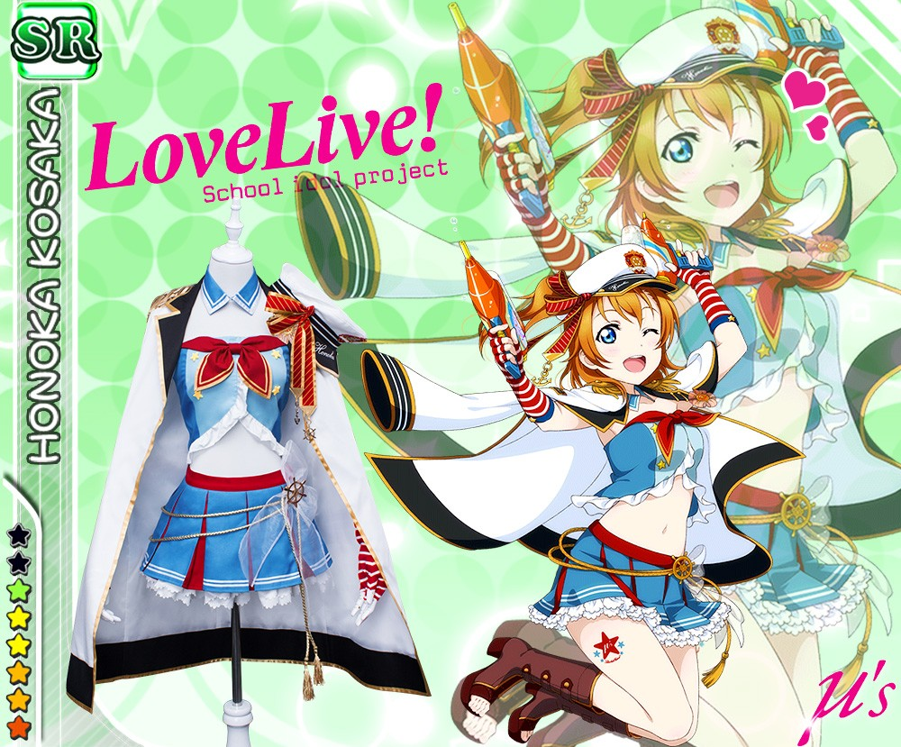 Hot Anime Love live Kousaka Honoka The fairy unawakened cosplay costume wing