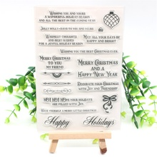 Merry Christmas Clear Silicone Stamps