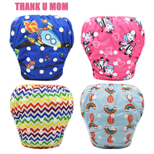 Reusable Washable Pool Training Pants One Size Bath Cloth Diapers Cover Swimming Nappy Swim Diaper