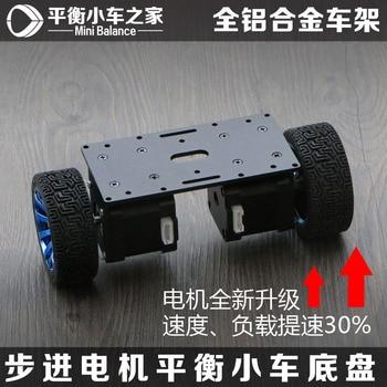 42 step motor balancing vehicle chassis two wheel self balancing vehicle base two wheels aluminum alloy body