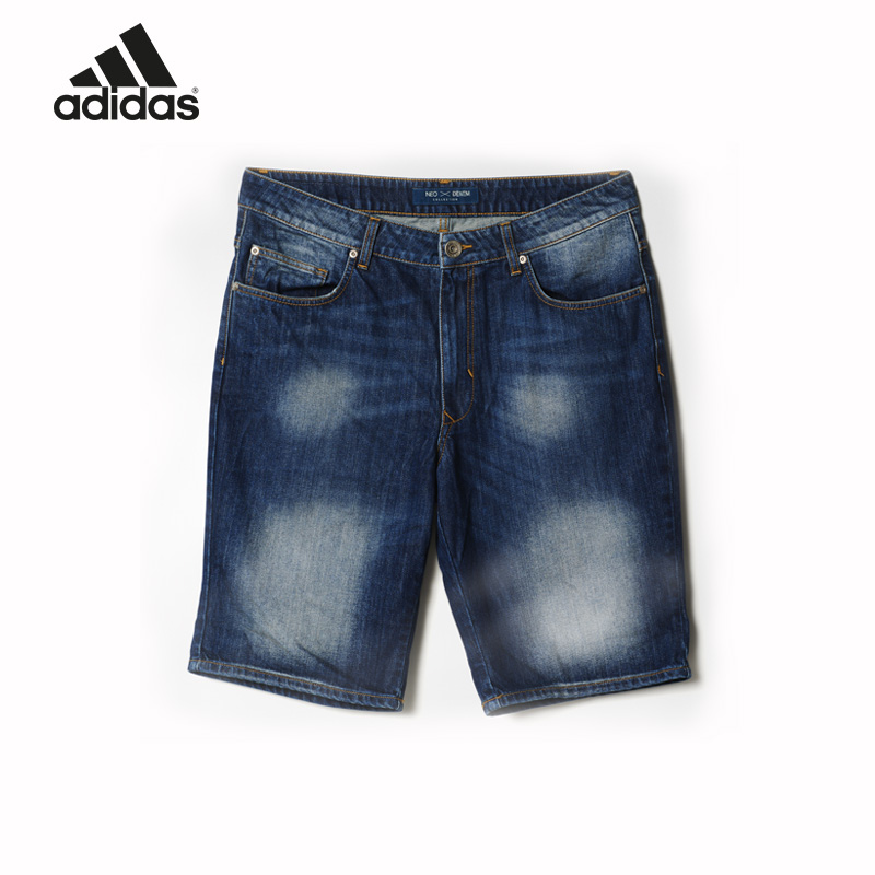 Shorts Adidas AK1000 sports and entertainment for men pajama lace trim cami top and shorts