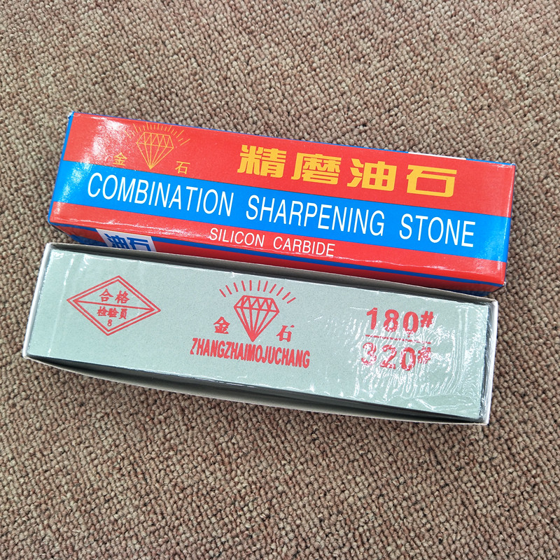 Quality Stone Carborundum, Sharpening Stone, Large Fine Grinding Stone, Diamond Millstone, 200*50*25MM