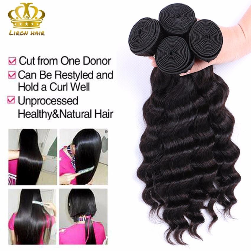 Human Hair Weave Wholesale Distributors 4 Bundles Brazilian Loose