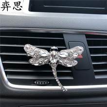 Metal Dragonfly car decorative perfume air freshener Cartoon car perfume styling accessories Air conditioner Clip(China)