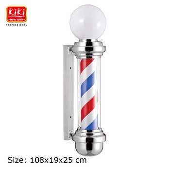 338C size Roating Barber Pole.Salon Equipment.Barber Sign.Free Shipping.Hot sell european style