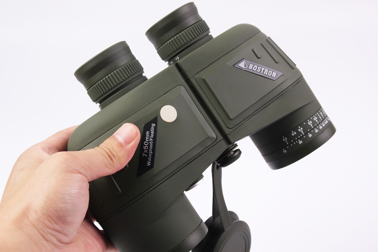 7X50 Binoculars with Reticle Rangefinder HD Military Marine Telescope Nitrogen Waterproof Fogproof For Outdoor Camping Hunting bresee high powered telescope hd 7x50 binoculars for hunting and outdoor adventure