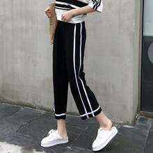 2018 Fashion Wide Leg Pants Women Striped Harem Pants Harajuku Black Mid Waist Pants Loose Trousers