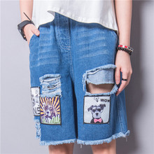 Мода улица HARAJUKU персонализированные мыть ретро отделки distrressed аппликация moben собака широкий джинсы
