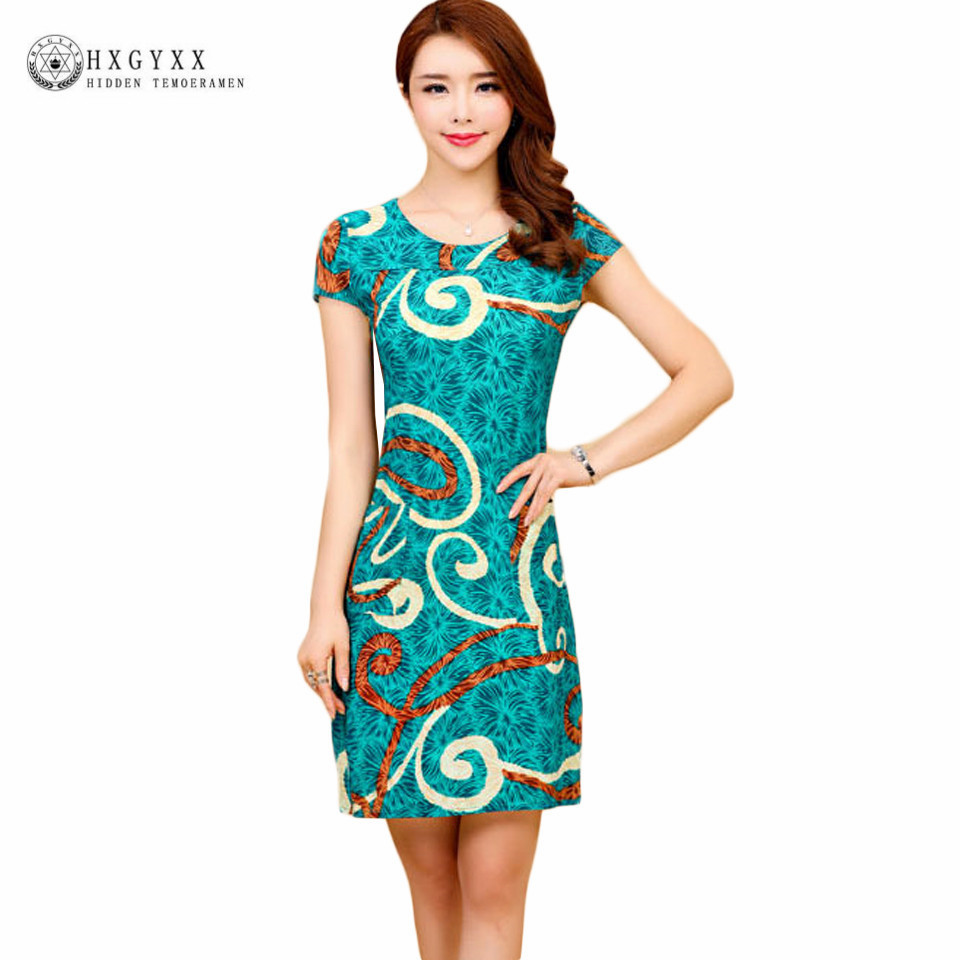 Popular Plus Size Sundress-Buy Cheap Plus Size Sundress lots from ...