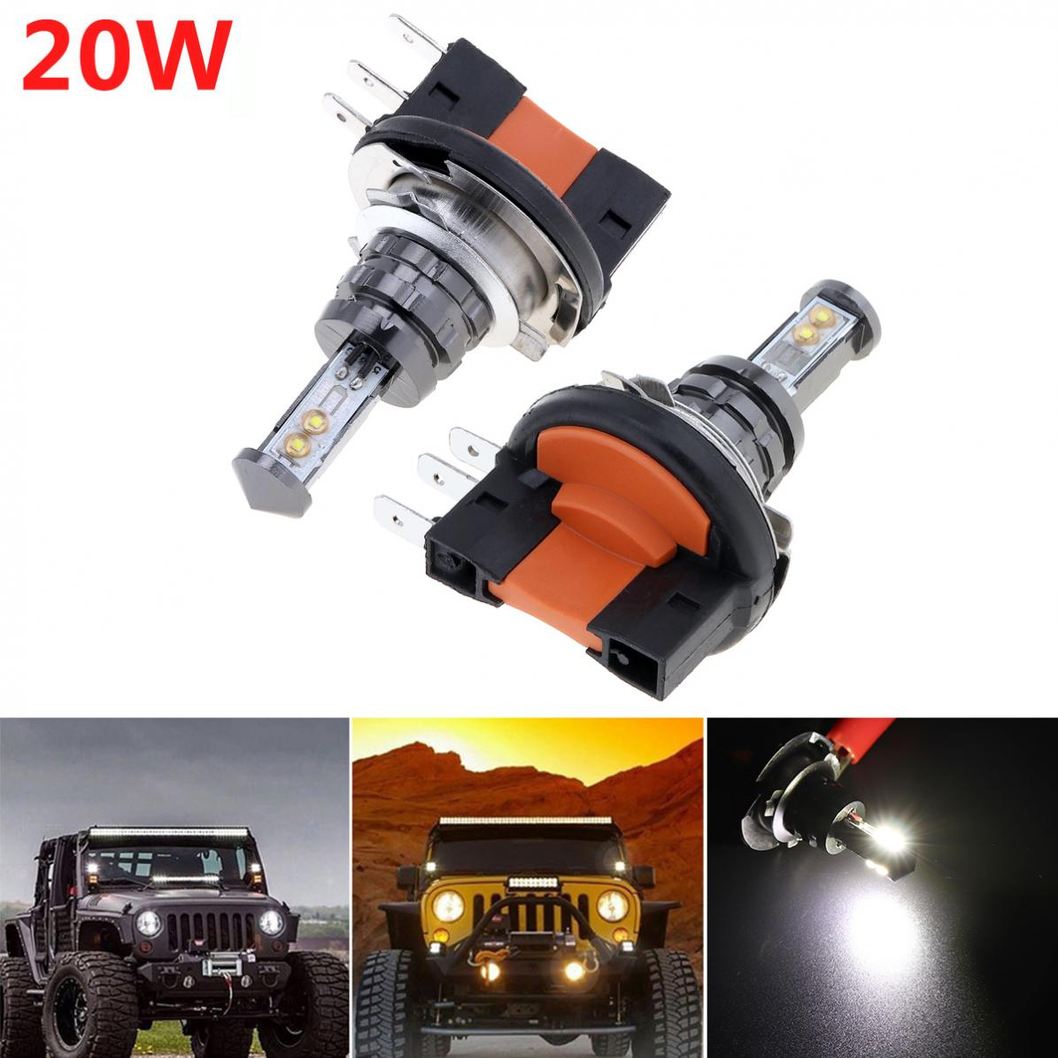 2Pcs 20W H15 LED Bulb 4SMD XTE Car Fog Light DC 12V 360 Degree 720lm White