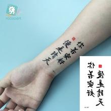 Rocooart  Fashion Black Tattoo Chinese Letters Fake Arms Taty Tatouage Body Art Waterproof Temporary Stickers