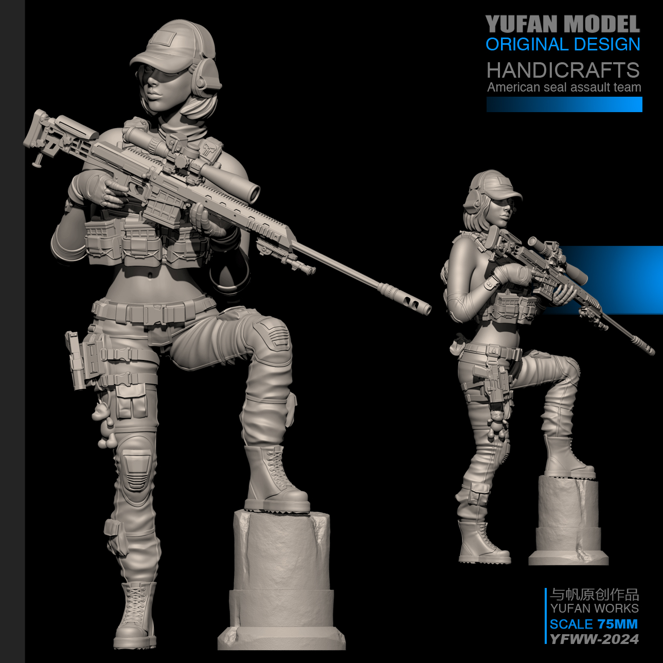 YUFan Model 1/24 Female Sniper Resin Soldier Self-assembled (75mm)YFWW-2024