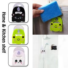 Kitchen Wall-Attached Cleaning Sponge Drain Rack Strong Suction Cup Sink Rack Hook Clutter Storage Shelf For Kitchen Cabide