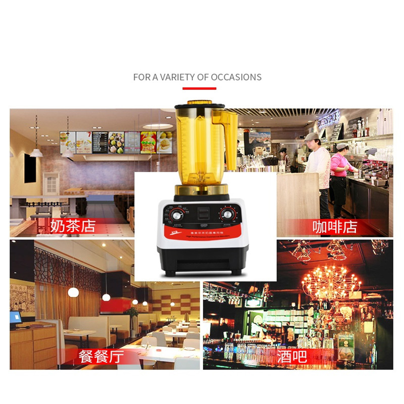 Licuadora eléctrica doméstica automática de 220 V, licuadora multifuncional, máquina extractora de té para tienda - 2
