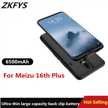 ZKFYS 6500mAh Ultrathin Fast Charger Back Clip Battery Case For Meizu16th Plus External Charging Cover