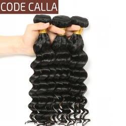 Код Калла перуанский 1/3/4 шт. естественная волна сырого Virgin натуральные волосы ткань пучки 8-28 дюймов натуральный черный 1B Цвет можно