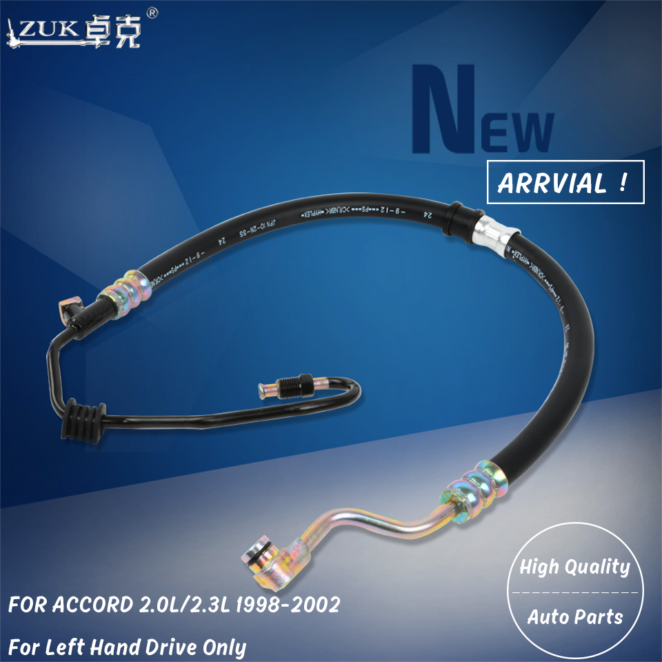 ZUK High Quality Power Steering Feed Pressure Hose For HONDA ACCORD 2 0L 2 3L 1998