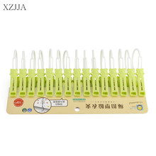 XZJJA 15Pcs lot Plastic Clothes font b Pegs b font Bear Laundry Hanging Clothes font b