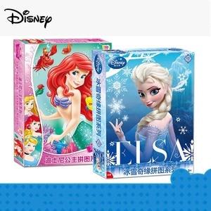 Disney Toy Puzzle 100 Piece Bo