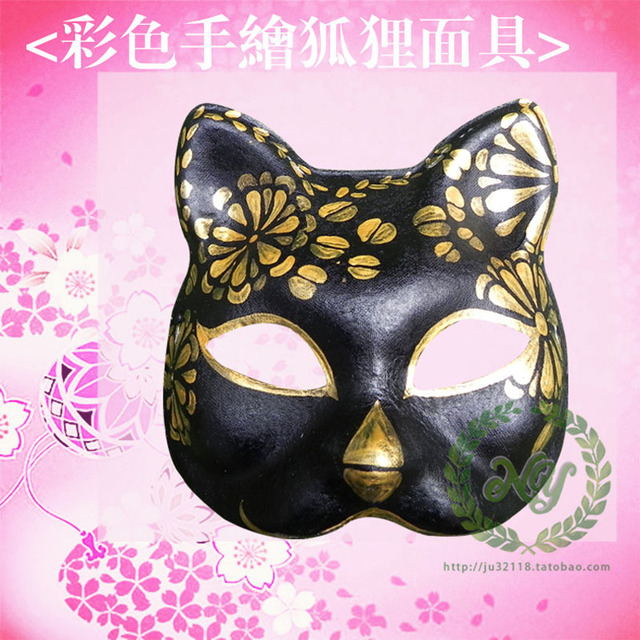 Hallowmas Party Mask Hand Draw Black Cat Mask Paint Kindergarten Adorable How To Decorate A Mask